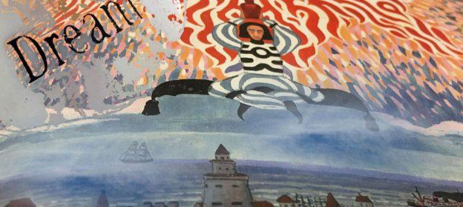 レゾナンスCafeVol.019『夢とレゾナンス』
